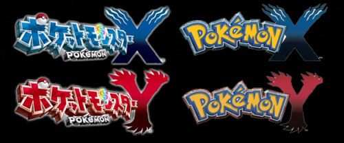 logopokemonxey.png