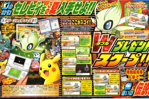 coro-coro download di celebi.jpg