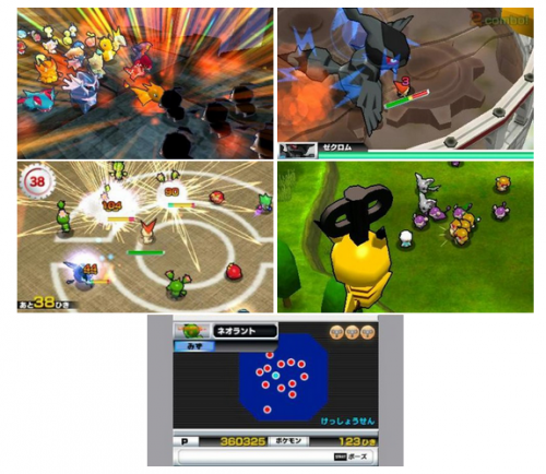 Super Pokemon Scramble.PNG