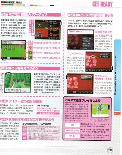 Famitsu4.jpg
