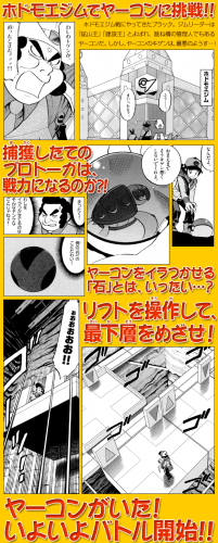 Scan 3_16.png