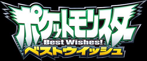LogoPokemonBestWishes.png