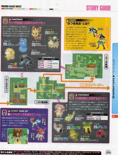 Famitsu6.jpg