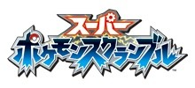 Logo Pokemon Scramble.jpg