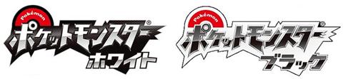 logo pokemon black and white.PNG