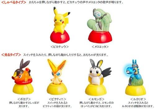 Statuine Pokemon.jpg