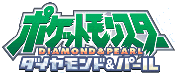 logo pokemon diamond and pearl.png
