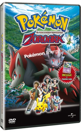 Box 13° Film Pokemon.jpg