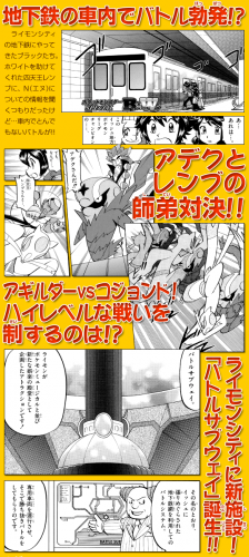Scan 1_16.png