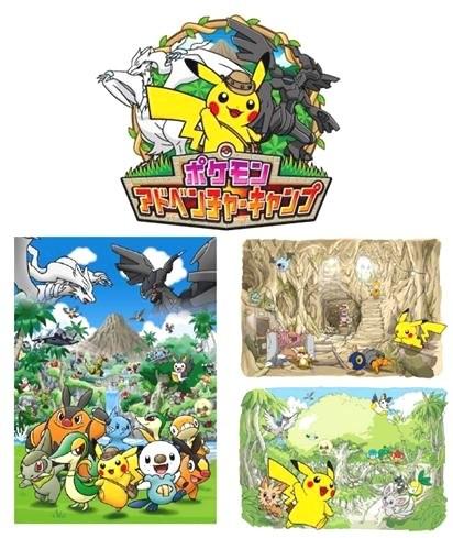 Pokemon_Adventure_Camp.jpg