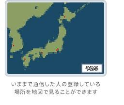 wi-fi4.jpg
