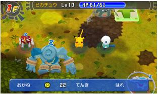 pokemon mystery dungeon magnagate e il labirinto infinito
