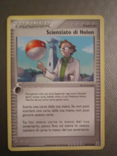 Carta Pokemon Scienziato di Holon.JPG