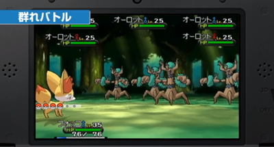 Pokemon X e Y Gameplay 2.png