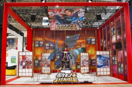 Pokemon X Nobunaga's 6.jpg