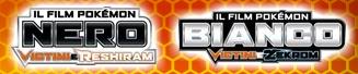 logo 14 film pokemon.png
