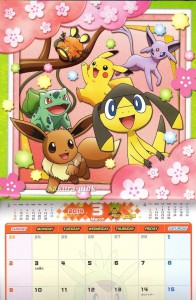 Calendario Pokemon 2014 2
