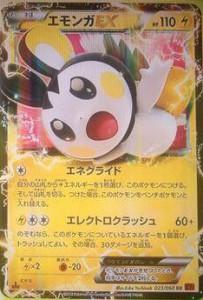 Emolga EX Pokemon X e Y