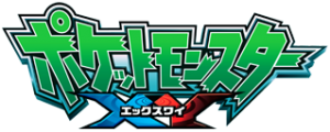 Logo Pokemon X e Y Anime