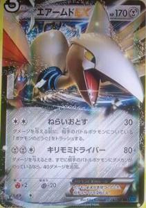 Skarmory EX Pokemon X e Y