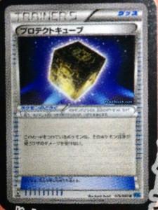 Cubo Protettivo